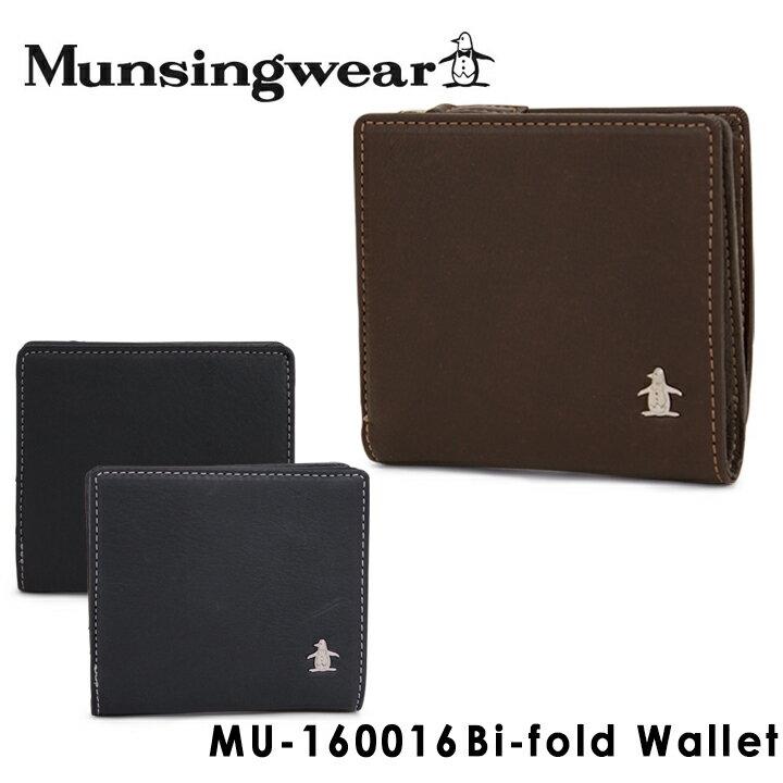 マンシングウェア Munsingwear 二つ折り財布 mu-160016 【 メタルシリーズ 】【 L字ファスナー 財布 レザー 本革 メンズ 】【即日発送】