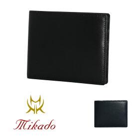 Mikado 二つ折り財布 小銭入れなし メンズ シャトーブリアン 日本製 225015 ミカド レザー [PO5][bef][即日発送][クリスマス]