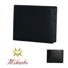 Mikado 二つ折り財布 メンズ シャトーブリアン 日本製 228015 ミカド レザー [PO5][bef][即日発送][クリスマス]