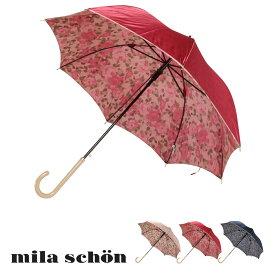 ミラショーン 傘 長傘 レディース ジャンプ式 雨傘 耐風 21-062-10037-00 mila schon[bef][即日発送]