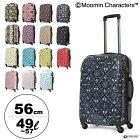 ムーミンキャリーケースMM2-002レディース56cmスーツケースキャリーバッグTSAロック搭載拡張式MOOMIN【PO10】【即日発送】