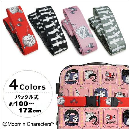 ムーミン MOOMIN スーツケースベルト MM3-007 【 ワンタッチ バックル式 ケースベルト 】 【即日発送】