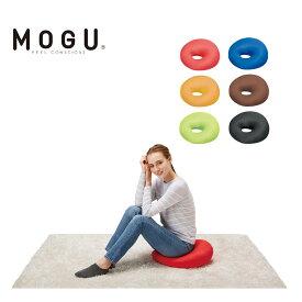 MOGU クッション ホールクッション レディース メンズ 日本製 モグ | 背当て 座布団 シートクッション 肘置き ひざ置き まくら リビング 寝室 書斎 オフィス デスクワーク 車内[PO10][bef]