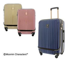 ムーミン スーツケース 53L 55cm ハード フロントオープン TSAロック MM2-010 MOOMIN キャリーケース 4輪 拡張【一年間保証】[PO10][bef][即日発送]