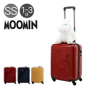 ムーミン スーツケース 35L 47.5cm 2.7kg ハード ファスナー レディース MM2-013 MOOMIN | キャリーケース TSAロック搭載[PO10][bef][即日発送]