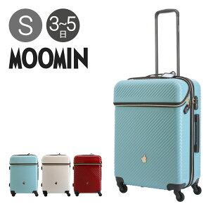 ムーミン スーツケース 当社限定 かわいい|49L 63cm 3.8kg MM2-018|フロントオープン ハード ファスナー MOOMIN |TSAロック搭載|おしゃれ|キャラクター キャリーバッグ キャリーケース [PO10][bef]