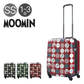 ムーミン スーツケース 当社限定 かわいい|36L 47cm 3kg MM2-019|拡張 ハード ファスナー|MOOMIN|TSAロック搭載|大容量|おしゃれ|キャラクター キャリーバッグ キャリーケース[PO10]