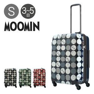 ムーミン スーツケース 当社限定 かわいい|50L 56cm 3.9kg MM2-020|拡張 ハード ファスナー|MOOMIN|TSAロック搭載|大容量|おしゃれ|キャラクター キャリーバッグ キャリーケース[PO10][bef][即