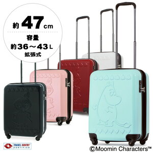 ムーミン キャリーケース MM2-003 レディース 47cm 36(43)L 2日 3日用 スーツケース キャリーバッグ 4輪 TSAロック搭載 軽量 エキスパンダブル 機内持ち込み可 キャラクターグッズ MOOMIN [PO10][bef][即