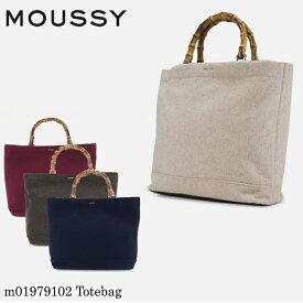 マウジー トートバッグ レディース m01979102 MOUSSY ハンドバッグ [PO10][bef]