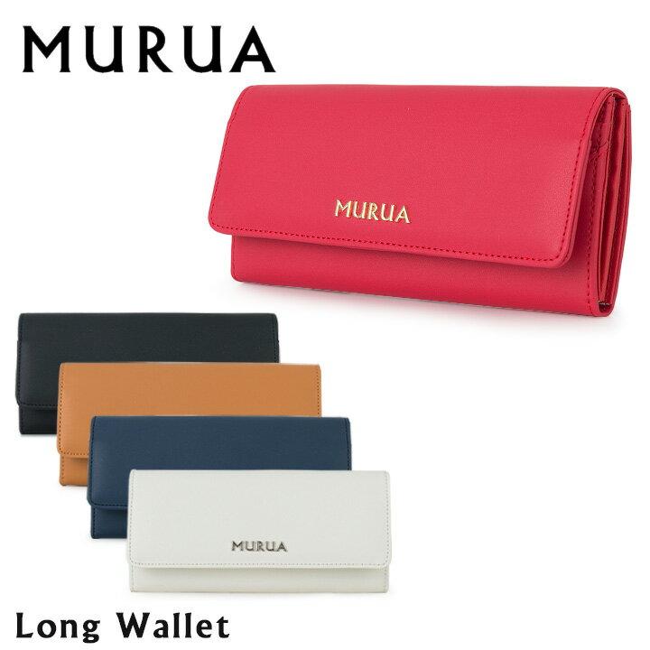 ムルーア MURUA 長財布 MR-W481 ベーシック 【 札入れ レディース 】