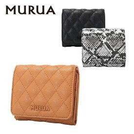 ムルーア 二つ折り財布 レディース MR-W633 MURUA | キルティング ブランド専用BOX付き[PO5][bef]