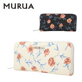 ムルーア 長財布 ラウンドファスナー レディース MR-W661 MURUA | 花柄 ブランド専用BOX付き[PO5][bef]