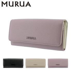ムルーア 長財布 ベーシックチェーン レディース MR-W701 MURUA | ブランド専用BOX付き[PO5][bef]