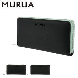 ムルーア 長財布 ラウンドファスナー ベーシックブラック レディースMR-W731 MURUA | ブランド専用BOX[PO5][bef]