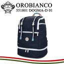 オロビアンコ リュック 551801 DOGMA-D 01 NYLON 【 リュックサック デイパック バックパック メンズ 】【 OROBIANCO 】【即日...