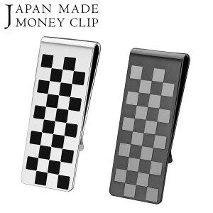 マネークリップ メンズ 日本製 | 財布 札ばさみ 真鍮 専用BOX付き プレゼント ギフト[bef]