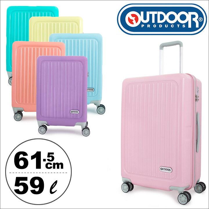 アウトドアプロダクツ スーツケース OD-0694-60 メンズ レディース 61.5cm 当社オリジナル ジッパーハードキャリー 1年保証 OUTDOOR PRODUCTS 【 TSAロック搭載 】