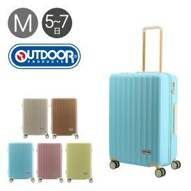 アウトドアプロダクツ スーツケース 61L 60cm 3.4kg OD-0774-60 ハード | OUTDOOR PRODUCTS | TSAロック搭載 キャリーバッグ キャリーケース [即日発送]