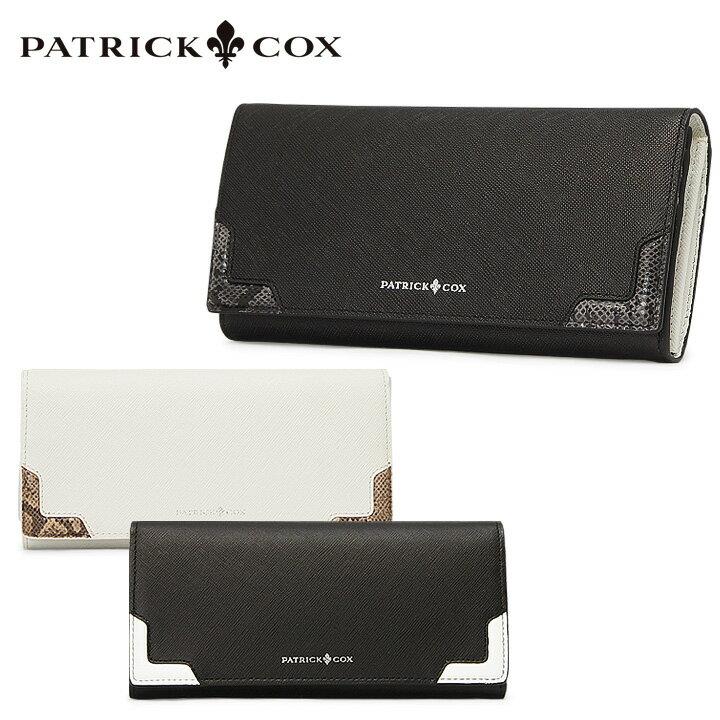 パトリックコックス 長財布 メンズ pxmw5st2 BICOLOR EMBOS PATRICK COX 束入れ 本革 ヘビ柄 ブランド専用BOX[bef]