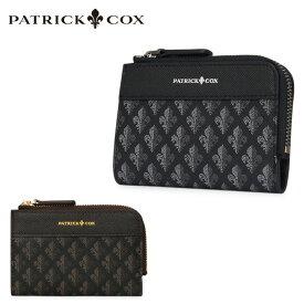 パトリックコックス キーケース メンズ pxmw6dk2 Maison PATRICK COX マルチキーケース 本革 ブランド専用BOX[bef]