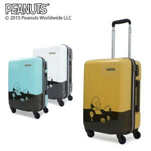スヌーピー スーツケース 28.5L 47cm 2.5kg 機内持ち込み PN-010 キャリーケース 4輪 TSAロック搭載 かわいい キャラクター ピーナッツ SNOOPY [PO10][bef][即日発送]