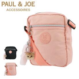 ポール&ジョー アクセソワ ショルダーバッグ ワッペン レディース PJA-B165 ポール&ジョー PAUL&JOE ACCESSOIRES | 斜めがけ [PO10][bef]