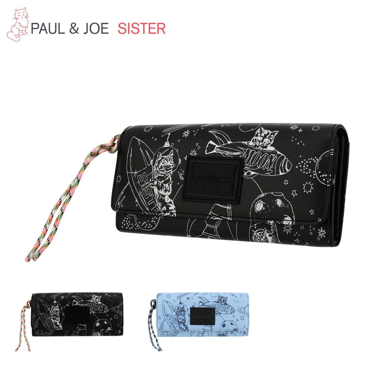 ポールアンドジョーシスター 長財布 スペースキャットトラベラーズ レディース PJS-W211 ポールアンドジョー PAUL&JOE SISTER   猫 ブランド専用BOX付き[PO5]