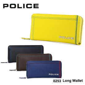 ポリス 長財布 PA58402 (0253) POLICEColors カラーズ ラウンドファスナー メンズ 財布 [PO10][bef]