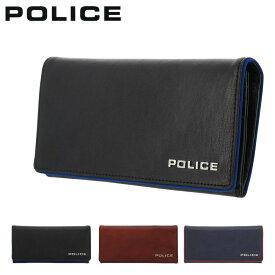 ポリス 長財布 テライオ メンズ PA70002 POLICE | イタリアンレザー 本革 レザー ブランド専用BOX付き[PO10][bef]