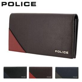 ポリス 長財布 アルバーノ メンズPA70102 POLICE | 本革 レザー ブランド専用BOX付き[PO10][bef]