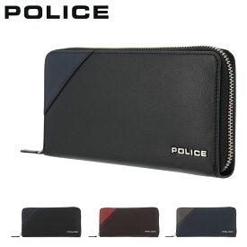 ポリス 長財布 ラウンドファスナー アルバーノ メンズPA70103 POLICE | 本革 レザー ブランド専用BOX付き[PO10][bef]