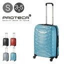 プロテカ スーツケース 53L 57cm 2.1kg エアロフレックスライト 01822 日本製 PROTECA ハード ファスナー キャリーバッグ キャリーケース 軽量 静音 TSAロック搭載 3年保証[PO10][bef]