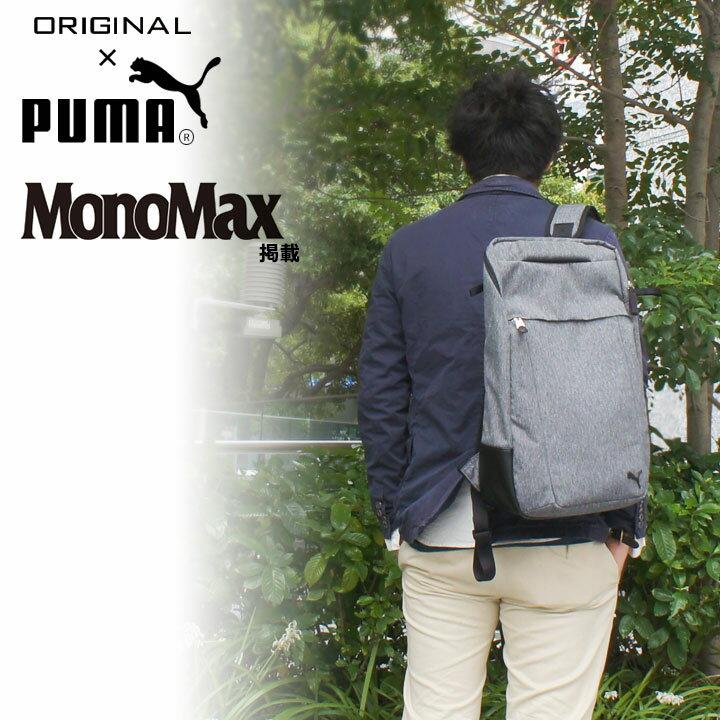 プーマ PUMA リュック 38430760 ソリッドキャット2 【 リュックサック デイパック バックパック 】