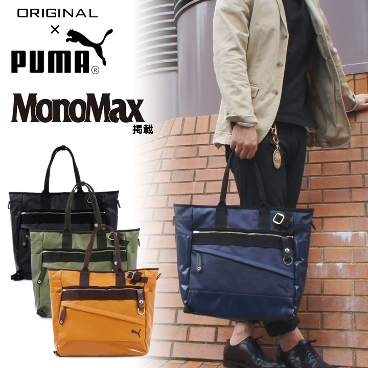 プーマ PUMA トートバッグ 38430790 アルティメットキャット2 【 2way ハンドバッグ ショルダーバッグ 】