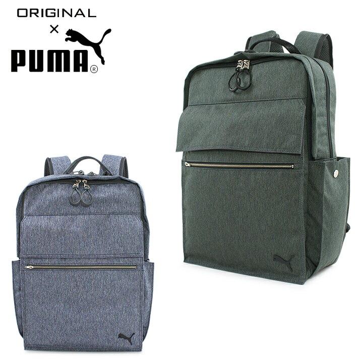 プーマ PUMA リュック 38430920 PRIMECAT プライムキャット 【 バックパック デイパック 被せポケット 軽量 】