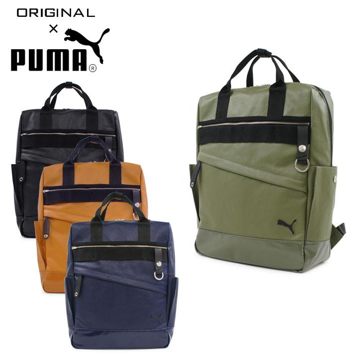 プーマ PUMA リュック 38430940 ULTIMATECAT2 アルティメットキャット2 【 バックパック デイパック メンズ レディース 】