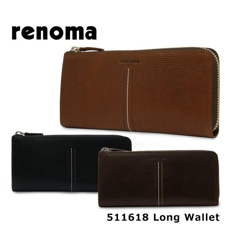 レノマ renoma 長財布 511618 【 パストシリーズ 】【 ラウンドファスナー 】