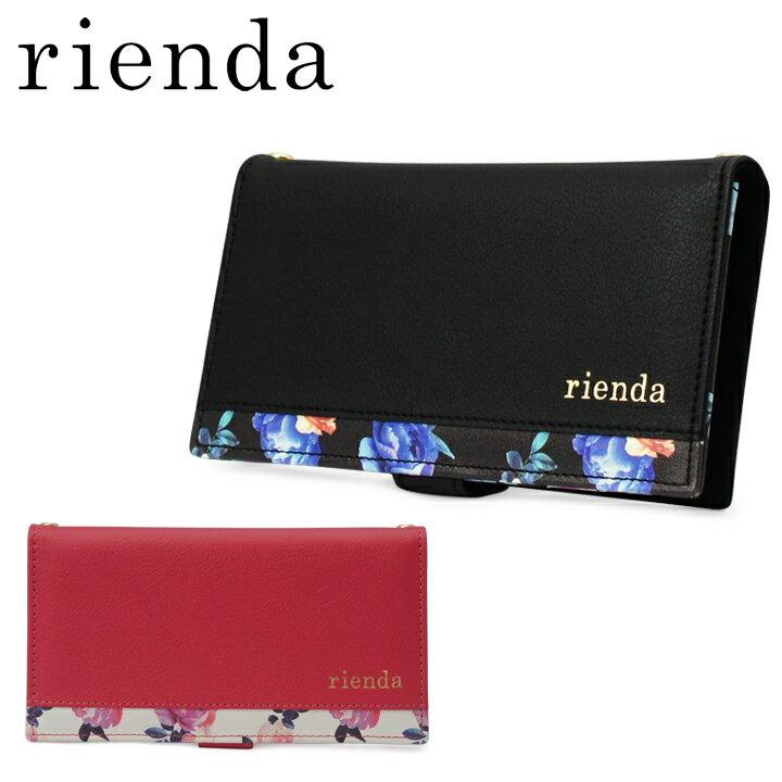 リエンダ 全機種対応 スマホケース r03721601 レディース iPhone アイフォン Xperia Galaxy スマートフォン カバー 手帳型 ミラー付き 花柄 rienda