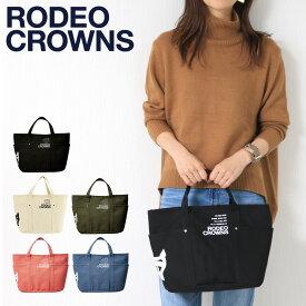ロデオクラウンズ トートバッグ レディース Mサイズ c06229102 RODEO CROWNS 大きめ キャンバス [GISELe 5月号掲載][PO5][bef][即日発送]
