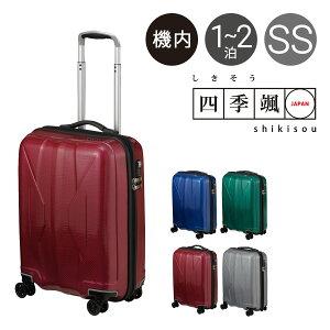 四季颯 51cm RSK1-51