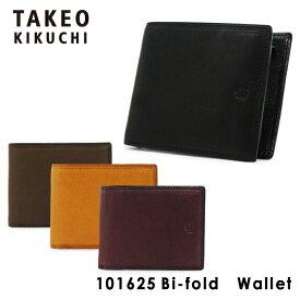 タケオキクチ 財布 二つ折り メンズ クロード 101625 TAKEO KIKUCHI 本革 シープスキン キクチタケオ ブランド専用BOX付き [PO5][bef][即日発送]