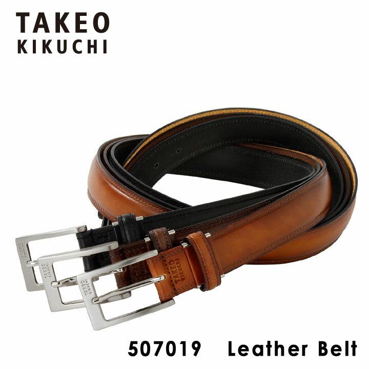タケオキクチ ベルト 507019 【 レザー メンズ 】【 TAKEO KIKUCHI キクチタケオ 】【即日発送】