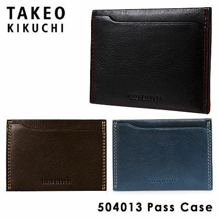 タケオキクチ カードケース ソフトアンティークシリーズ 504013 メンズ パスケース TAKEO KIKUCHI 【即日発送】