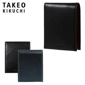 タケオキクチ 二つ折り財布 メンズ ソフトアンティーク 510013 TAKEO KIKUCHI 財布 本革 レザー [PO5][bef][即日発送]
