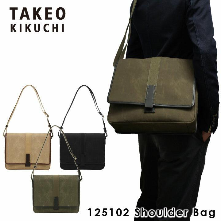 タケオキクチ ショルダーバッグ メンズ クラプトン 125102 TAKEO KIKUCHI ビジネスバッグ PVC加工 軽量 キクチタケオ [PO5][bef]