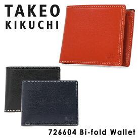 dfdb279767ff タケオキクチ 財布 二つ折り タイム 726604 TAKEO KIKUCHI 本革 レザー キクチタケオ ブランド専用BOX付き