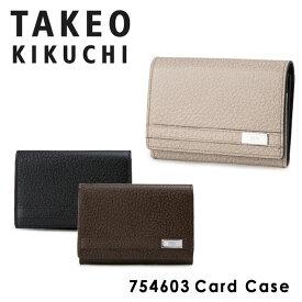 タケオキクチ 名刺入れ トング 754603 TAKEO KIKUCHI カードケース パスケース 本革 豚革 レザー メンズ キクチタケオ ブランド専用BOX付き [PO5][bef]