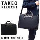 タケオキクチ TAKEO KIKUCHI ブリーフケース 778504 【 ジェッター 】【 メンズ レザー ビジネスバッグ ショルダーバッグ リュック 3wa...