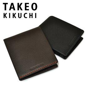 タケオキクチ 二つ折り財布